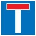 No Through Road For Vehicles Sign (816)