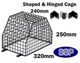 SSP Heavy Duty CCTV Cage | PIR Cage | Flood Light Cage | Detector Cage (Shaped) 39x24x26cm