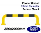 Internal Low Collision Barrier (Powder Coated) 350x2000mm